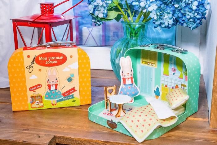 Мой уютный домик Игровой набор для детского творчества Зайка