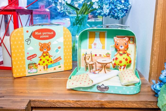 Картинка для Мой уютный домик Игровой набор для детского творчества Лисичка