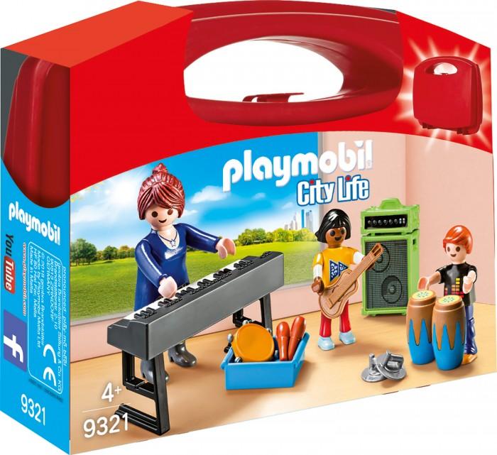 Купить Конструкторы, Конструктор Playmobil Возьми с собой Музыкальный класс