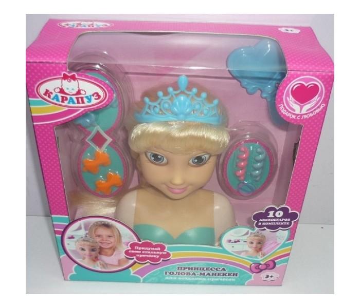 Картинка для Куклы и одежда для кукол Карапуз Кукла-манекен для создания причесок Принцесса в бирюзовом платье