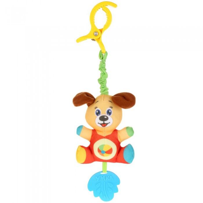 Купить Подвесные игрушки, Подвесная игрушка Умка Собачка на клипсе с прорезывателем