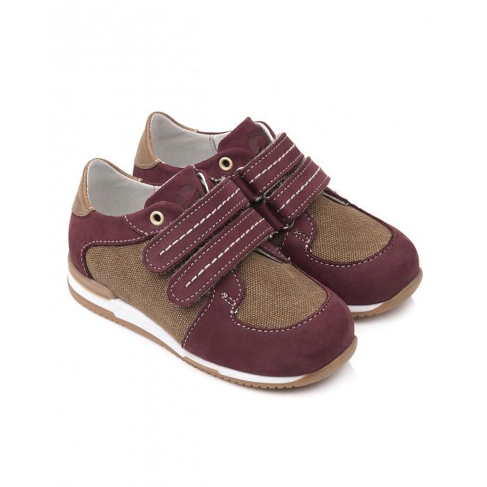 Купить Tapiboo Полуботинки детские 24022 в интернет магазине. Цены, фото, описания, характеристики, отзывы, обзоры