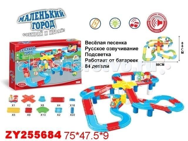 Железные дороги Zhorya Железная дорога Маленький город поезд 84 детали