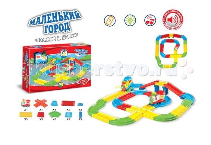 Железные дороги Zhorya Железная дорога Маленький город поезд 56 деталей цены онлайн
