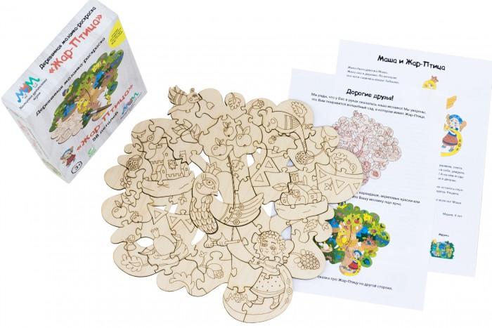 Деревянные игрушки МУМ мозаика-раскраска Жар-Птица