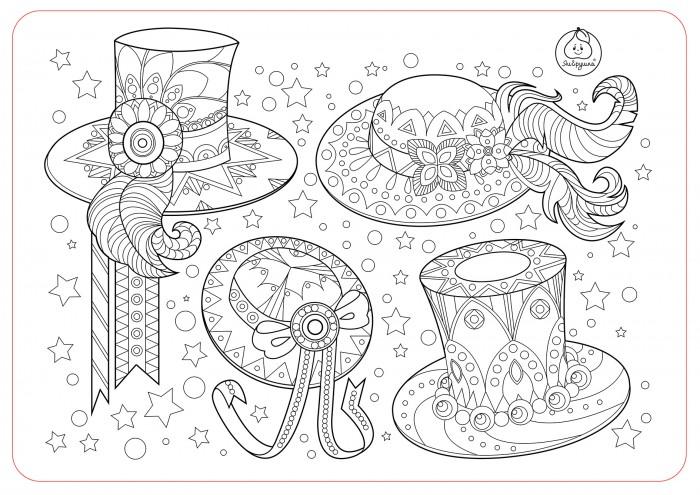 Купить Раскраска ЯиГрушка Коврик маленький Аксессуары для девочек Шляпы 48х33.5 см в интернет магазине. Цены, фото, описания, характеристики, отзывы, обзоры