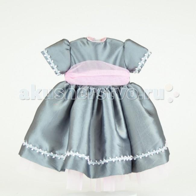 Куклы и одежда для кукол ASI Одежда для кукол 60 см куклы и одежда для кукол виана одежда для кукол 128 17