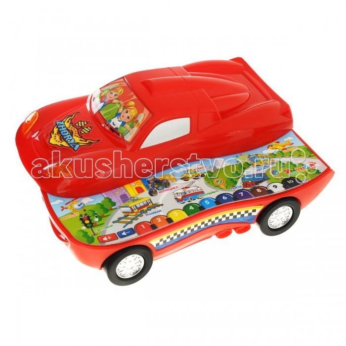 Электронные игрушки Zhorya Машина Изучаем транспорт электронные игрушки zhorya деткий компьютер планшет