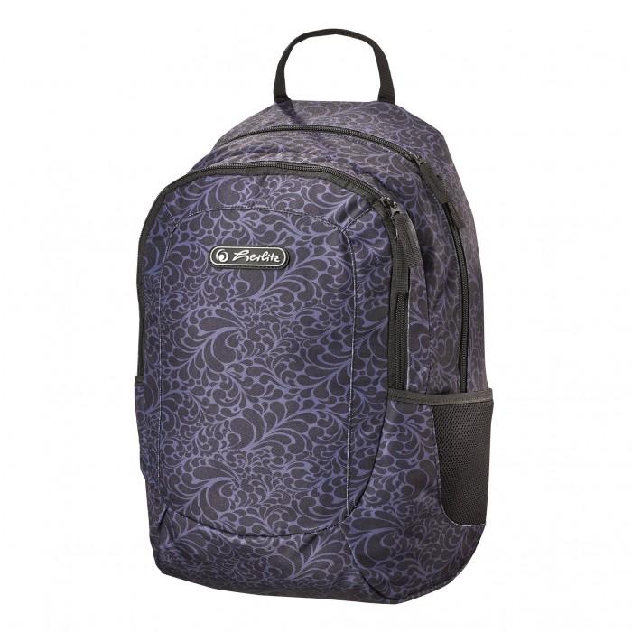 Купить Школьные рюкзаки, Herlitz Рюкзак Ornamental Flowers