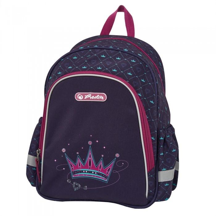 Купить Школьные рюкзаки, Herlitz Рюкзак дошкольный Crown