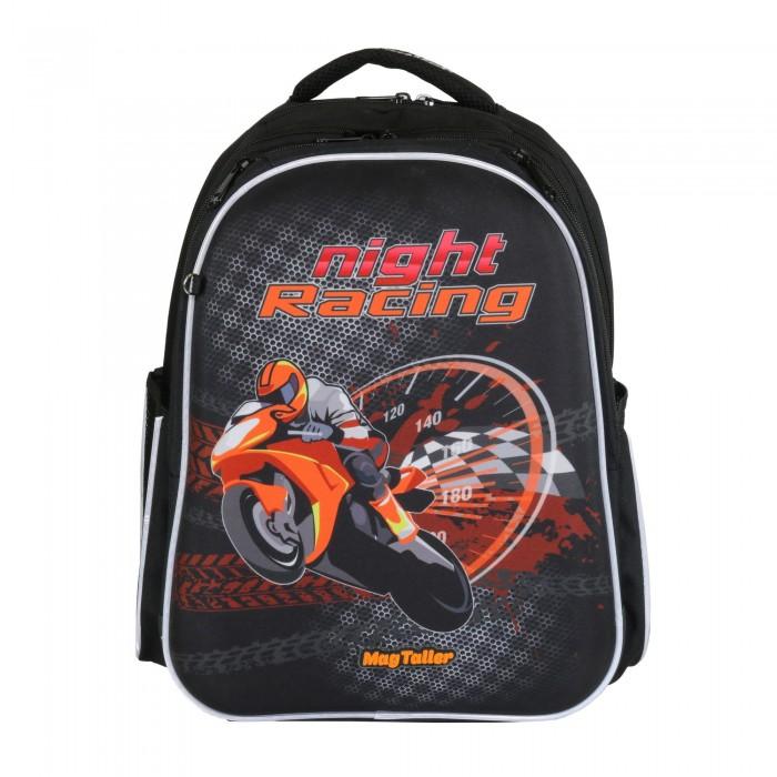 Школьные рюкзаки Magtaller Рюкзак школьный Stoody II Motorbike