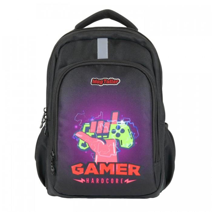 Школьные рюкзаки Magtaller Рюкзак школьный Zoom Gamer mag taller рюкзак zoom flowers разноцветный