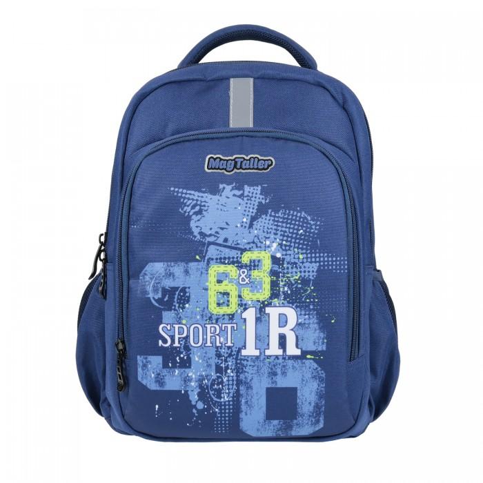 Школьные рюкзаки Magtaller Рюкзак школьный Zoom Sport mag taller рюкзак zoom flowers разноцветный