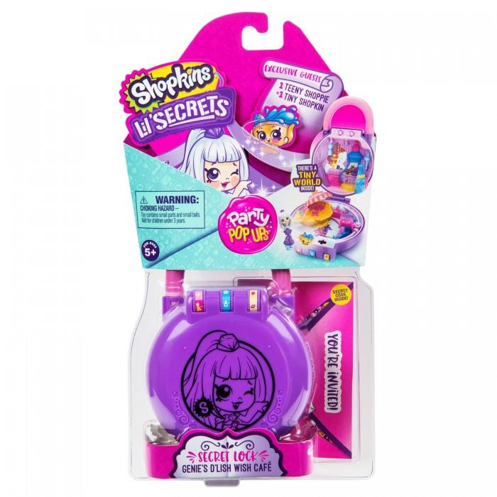 Lil Secrets Игровой набор Замок с секретом Кафе сладостей Джеммы