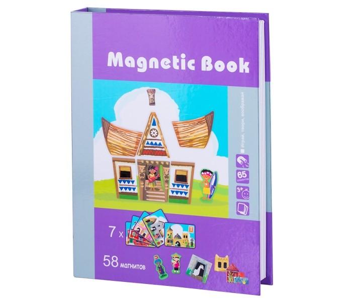 Купить Развивающие игрушки, Развивающая игрушка Magnetic Book игра Строения мира 65 деталей