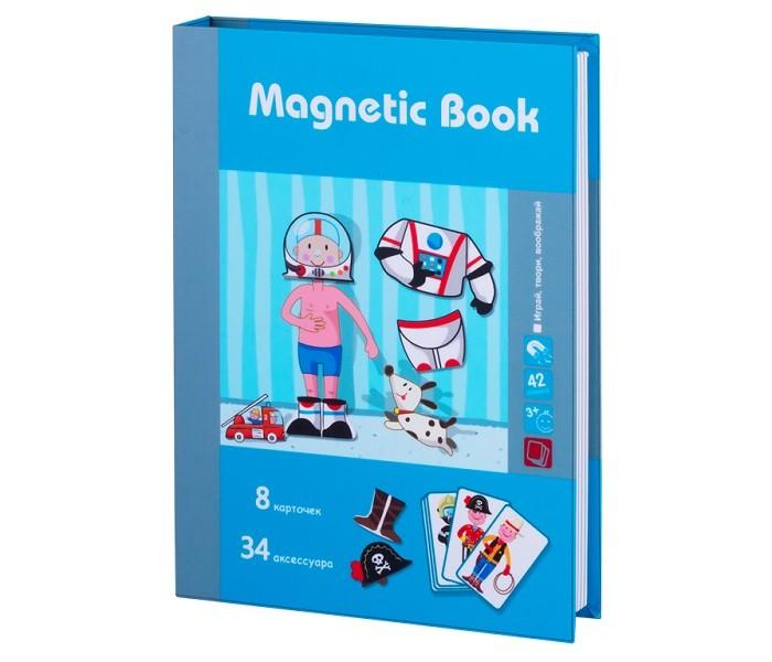 Купить Развивающие игрушки, Развивающая игрушка Magnetic Book игра Интересные профессии 42 детали