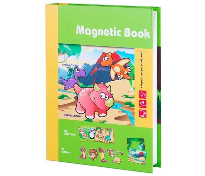Купить Развивающие игрушки, Развивающая игрушка Magnetic Book игра Живность тогда и теперь 87 деталей