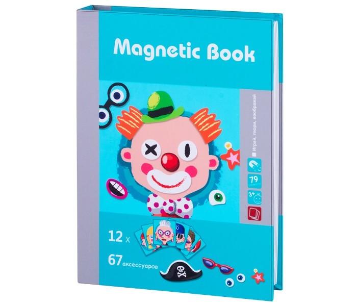 Купить Развивающие игрушки, Развивающая игрушка Magnetic Book игра Гримёрка веселья 79 деталей