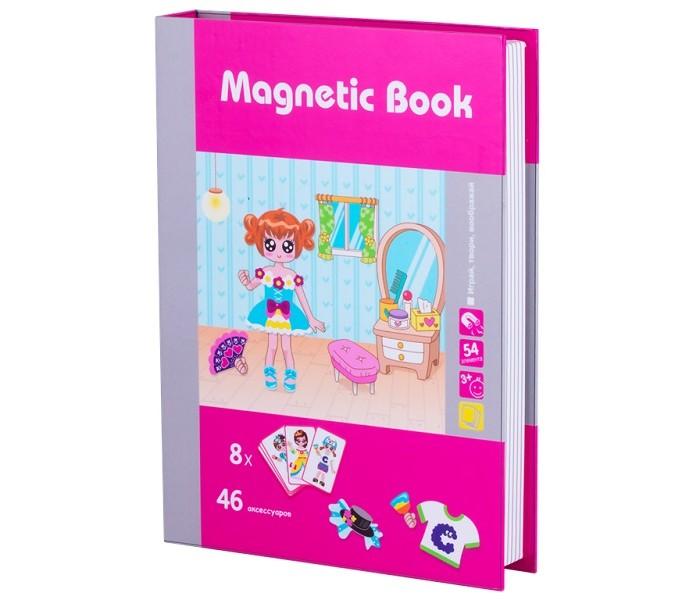 Развивающие игрушки Magnetic Book игра Модница 54 детали