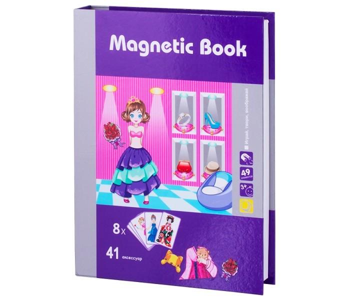 Купить Развивающие игрушки, Развивающая игрушка Magnetic Book игра Маскарад 49 деталей