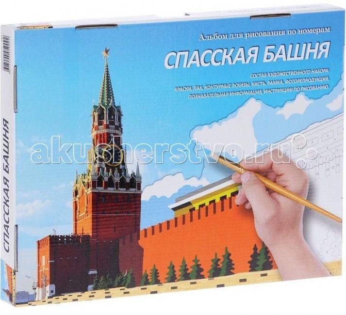 Картины по номерам Мастер-класс по номерам Спасская башня