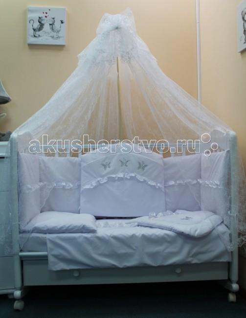 Комплекты в кроватку Балу Валенсия (8 предметов)