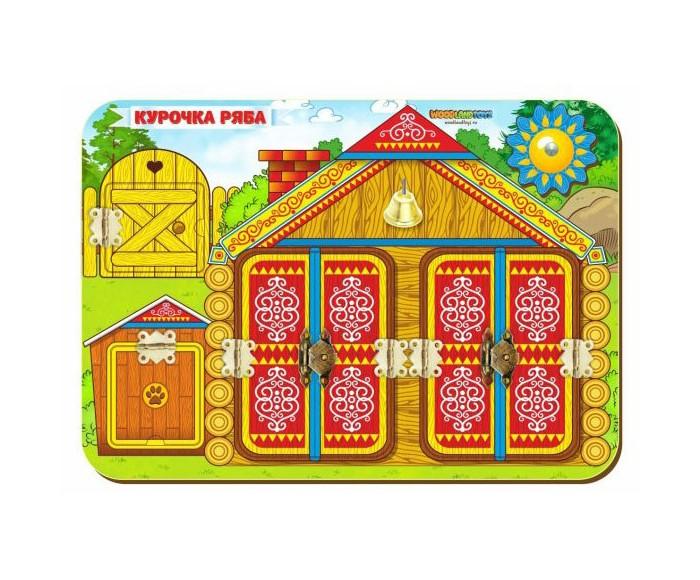 Деревянные игрушки Woodland Бизиборд Курочка Ряба бизиборд курочка ряба