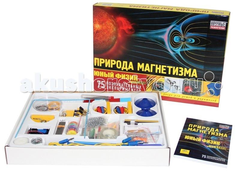 Наборы для творчества Научные развлечения Юный физик Start Природа магнетизма набор для опытов научные развлечения юный физик нр 00001