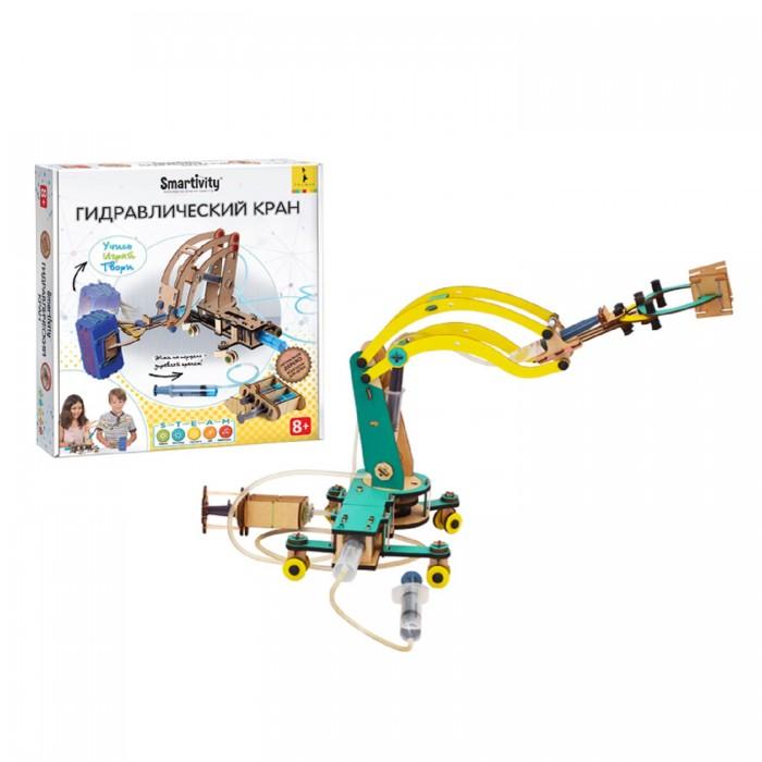 Смартивити игрушка Гидравлический кран 256 элементов