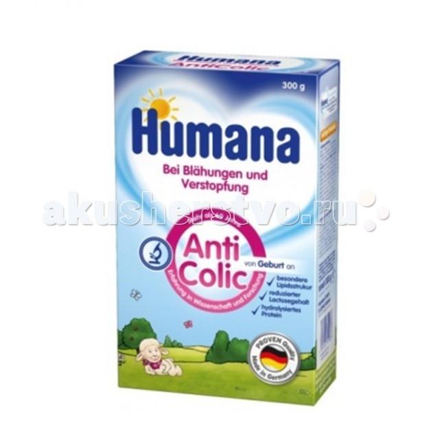 Молочные смеси Humana Заменитель AntiColic от 0 мес. 300 г молочные смеси humana заменитель expert 1 с рождения 350 г