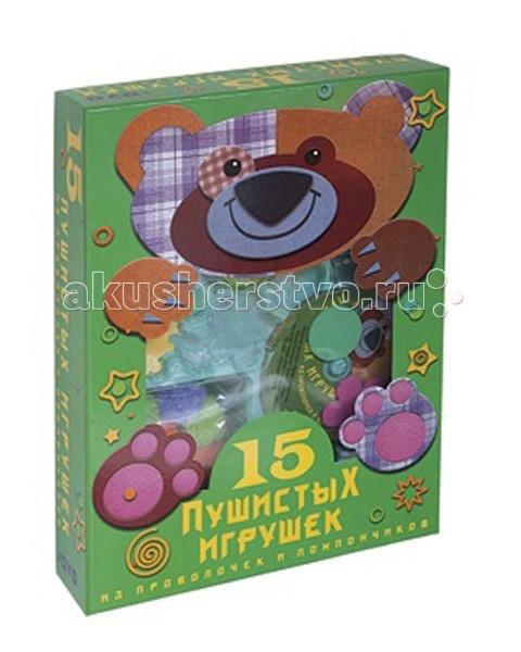 Картинка для Новый формат 15 пушистых игрушек из проволочек и помпончиков