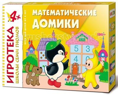 Игры для малышей Школа 7 гномов Игротека 4+ Математические домики. Счет до пяти раннее развитие школа 7 гномов игротека 6 прочитай и найди