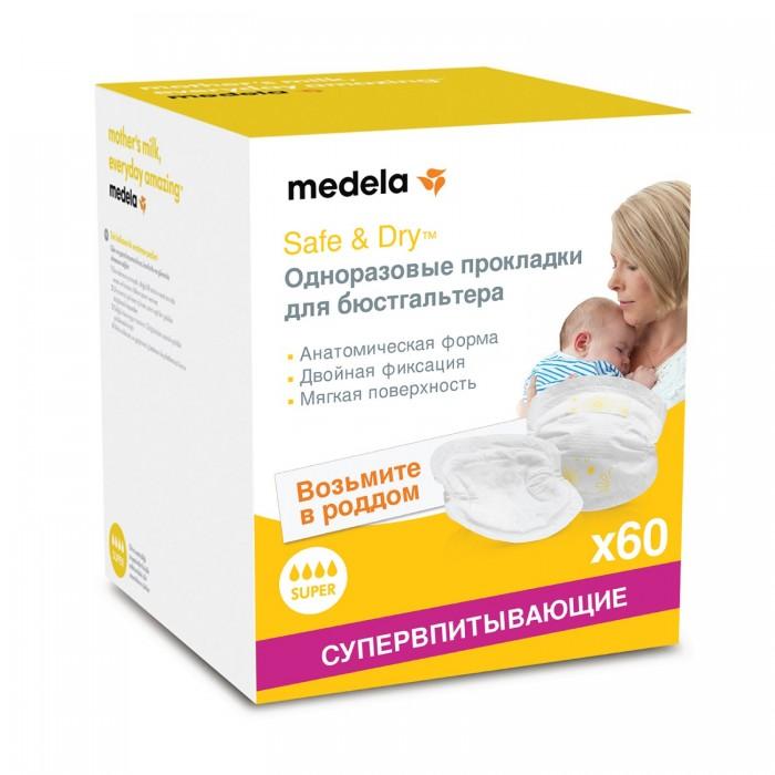 Гигиена для мамы Medela Прокладки одноразовые для бюстгальтера 60 шт. накладка на грудь ardo одноразовые прокладки для бюстгальтера day