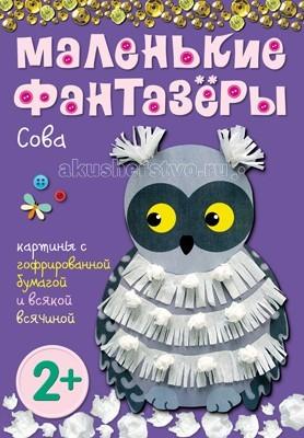 Наборы для творчества Мозаика-Синтез Маленькие фантазеры Сова раннее развитие мозаика синтез маленькие фантазеры попугай