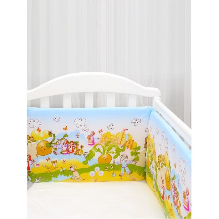 Купить Бортик в кроватку Baby Nice (ОТК) Споки ноки Репка в интернет магазине. Цены, фото, описания, характеристики, отзывы, обзоры