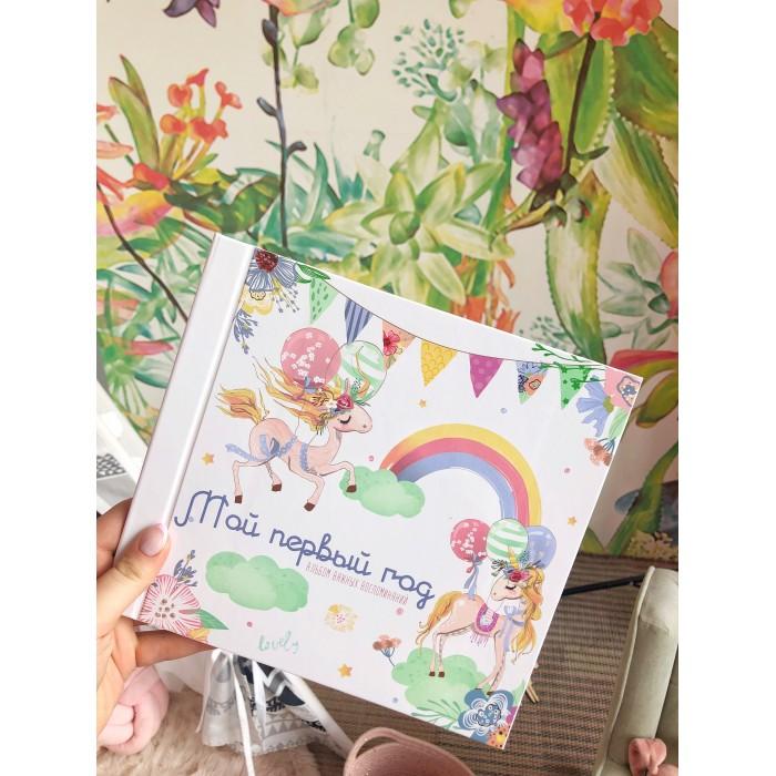 Купить Фотоальбомы и рамки, Mimishka kids Расширенный фотоальбом для девочки Акварельные сны