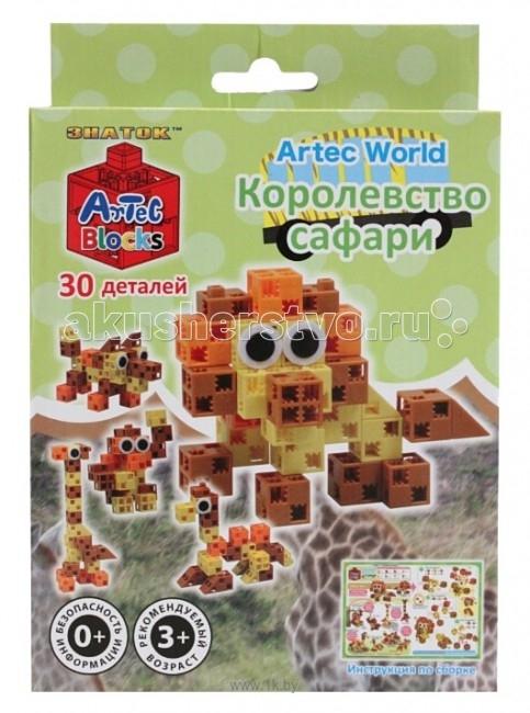Конструкторы Знаток ArTec World Королевство сафари 30 деталей