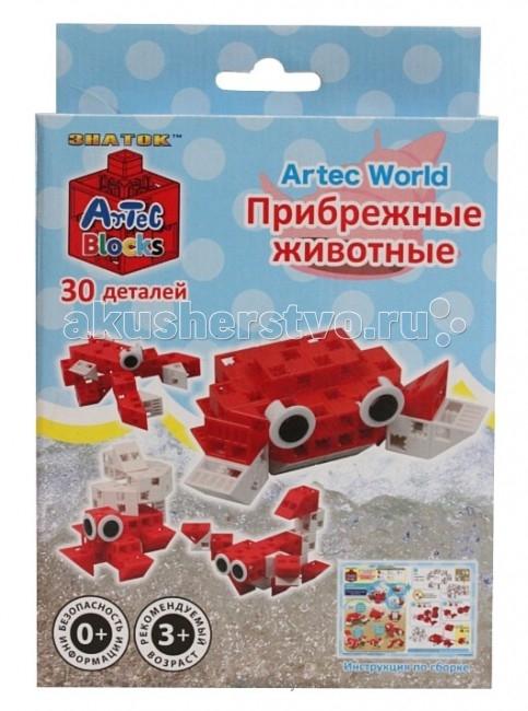 Конструкторы Знаток ArTec World Прибрежные животные 30 деталей