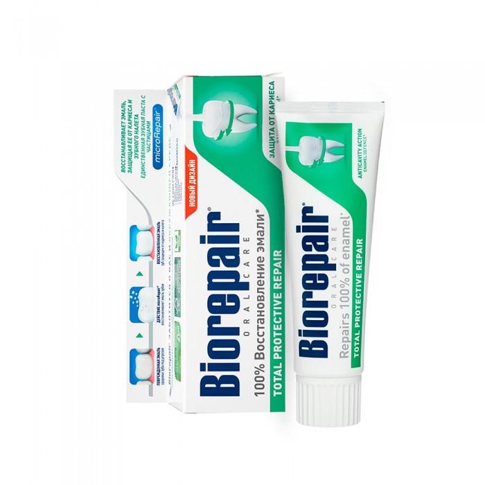 Гигиена полости рта BioRepair Зубная паста Total Protection Комплексная защита 75 мл