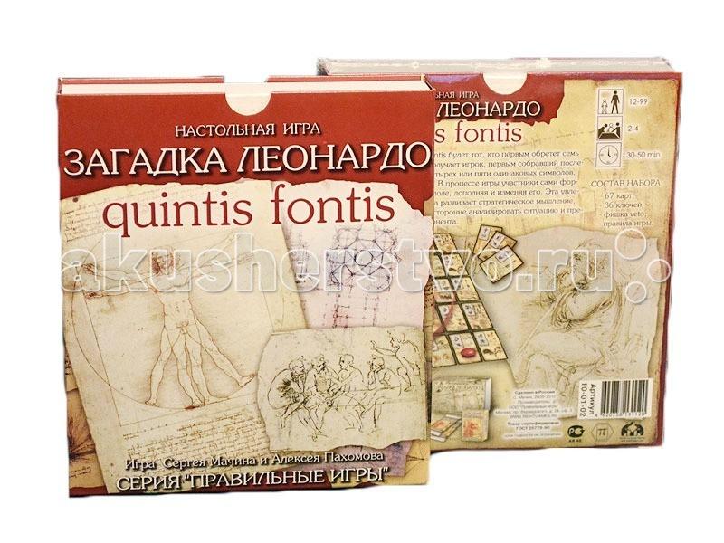 Настольные игры Правильные игры Настольная игра Загадка леонардо Quintis Fontis пятый ключ игра карточная правильные игры загадка леонардо quintis fontis пятый ключ