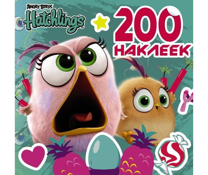 цена на Книжки с наклейками Издательство АСТ Книга Angry Birds. Hatchlings. 200 наклеек