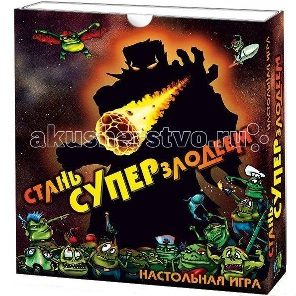 Настольные игры Правильные игры Настольная игра Стань суперзлодеем правильные игры стань суперзлодеем