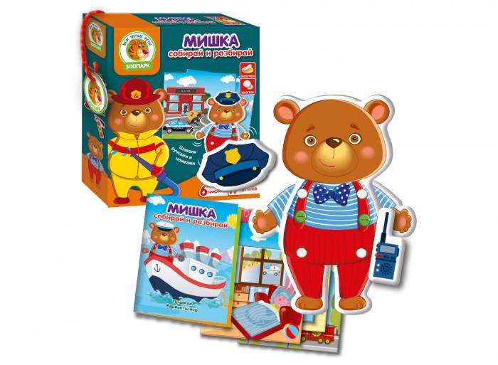 Vladi toys Развивающая настольная игра с подвижными деталями Мишка фото