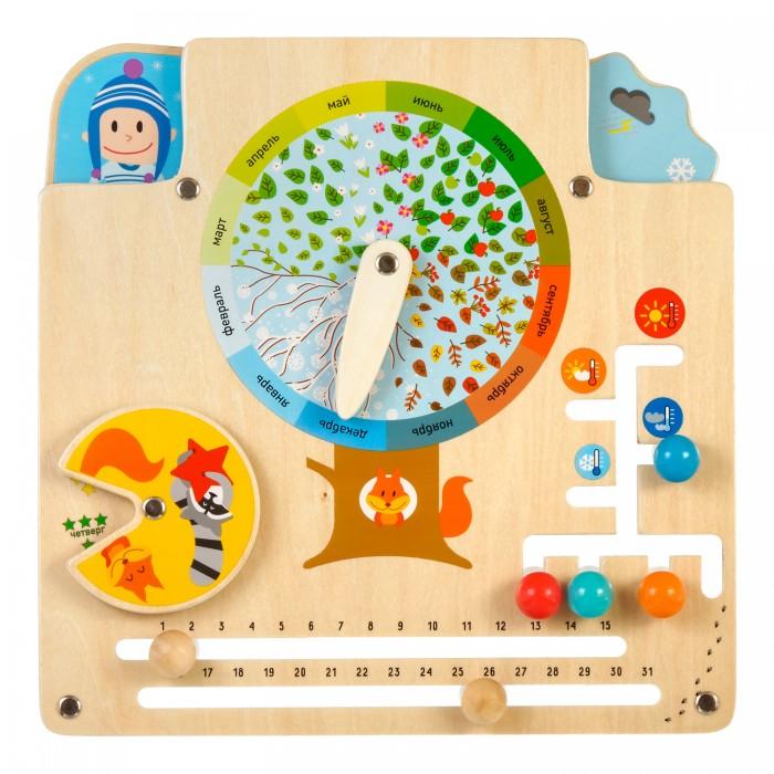 Деревянная игрушка Игрушки из дерева Бизиборд Календарь природы.