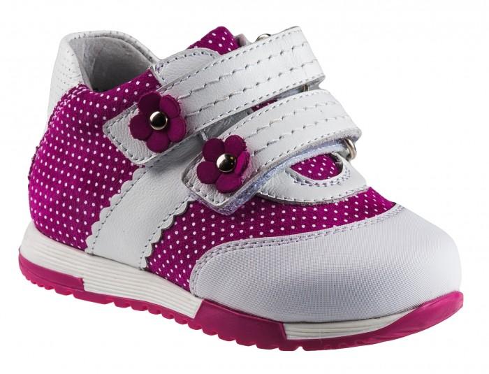 Купить Elegami Полуботинки для девочки 805771901 в интернет магазине. Цены, фото, описания, характеристики, отзывы, обзоры