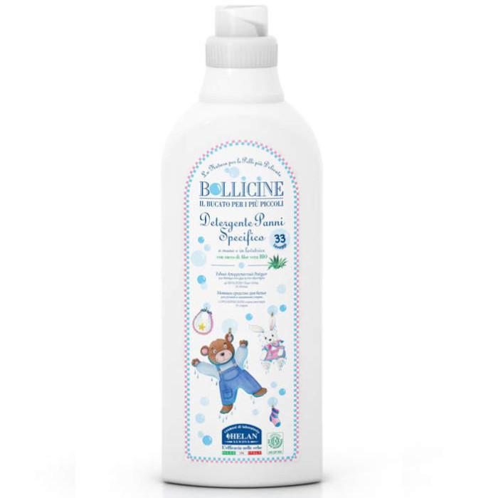 Гигиена и здоровье , Детские моющие средства Helan Натуральное жидкое средство для стирки детского белья 1 л арт: 69218 -  Детские моющие средства