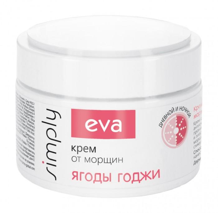 Купить Pollena Eva Крем от морщин с ягодами годжи Eva Simply 50 мл в интернет магазине. Цены, фото, описания, характеристики, отзывы, обзоры