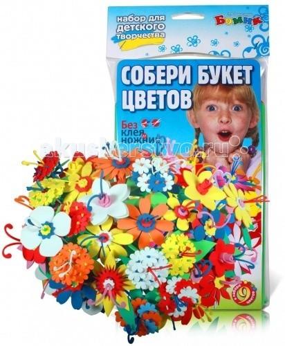 Наборы для творчества Бомик Букет цветов 382 наборы для творчества sentosphere набор для детского творчества создай букет