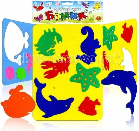 Игрушки для ванны Бомик Аква Океан пазлы бомик вкладыш бабочки