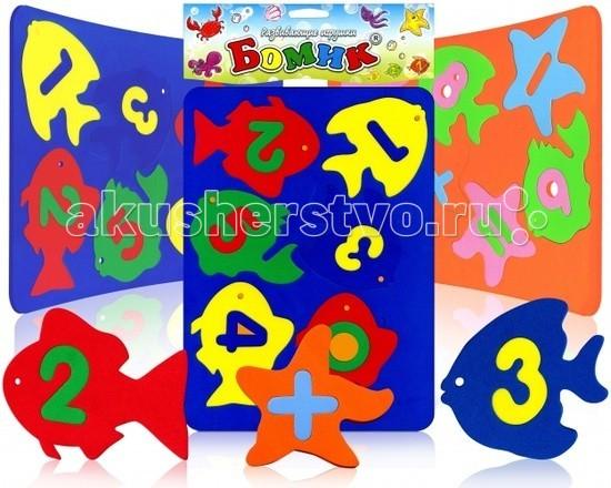 Игрушки для ванны Бомик Игрушка для купания Аква Рыбки-Цифры игрушки для ванны tolo toys рыбки магнитные